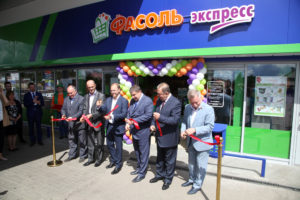 Открытие магазина фасоль