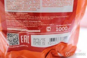 Портится ли протеин сывороточный после вскрытия упаковки