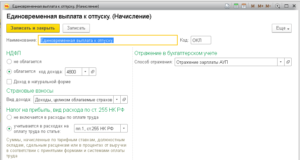 Компенсация при сокращении калькулятор онлайн