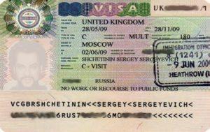 Какая виза нужна в шотландию для россиян
