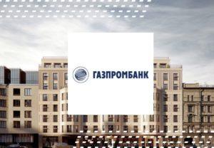Газпромбанк аккредитация оценщиков