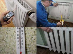 Как измерить температуру в квартире при перетопе