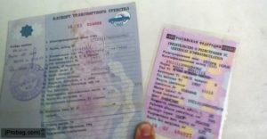 Как узнать паспортные данные человека по стс авто