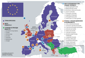 Ирландия входит в евросоюз или нет