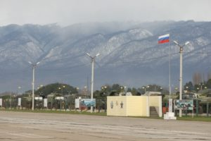 Воинская часть 09332 абхазия город гудаута