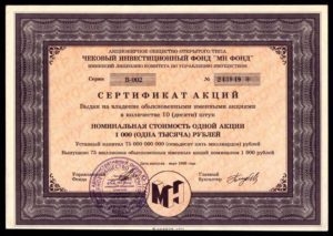 Сертификат акций чековый инвестиционный фонд мн