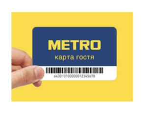 Гостевая карта в метро как оформить