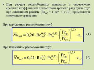 Коридорный коэффициент применить при расчете