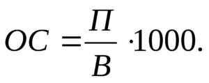 Формула сальдо миграции