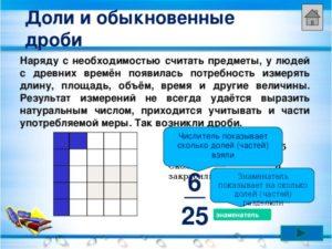 Расчет неравных долей в квартире калькулятор онлайн