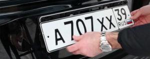 Как вставлять номер на машине в рамку