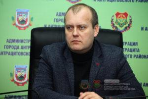Артемовская налоговая лнр начальник