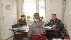 Что такое собеседование в военкомате