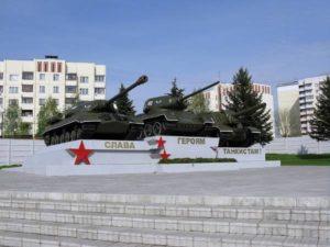 4 гвардейская танковая кантемировская дивизия наро фоминск