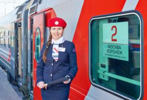 Ржд курсы проводников дальнего следования в москве