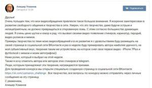 Написать письмо богатому человеку россии о помощи на электронку