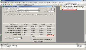 Программа бухгалтерия для ип на усн бесплатно