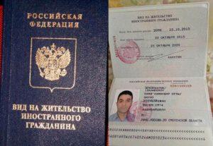 Паспорт иностранного гражданина просрочен но есть вид на жительство