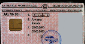 Как поменять права казахстана на российские